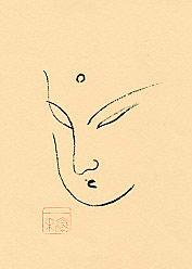 吉田一穂画「半眼微笑」(複製)